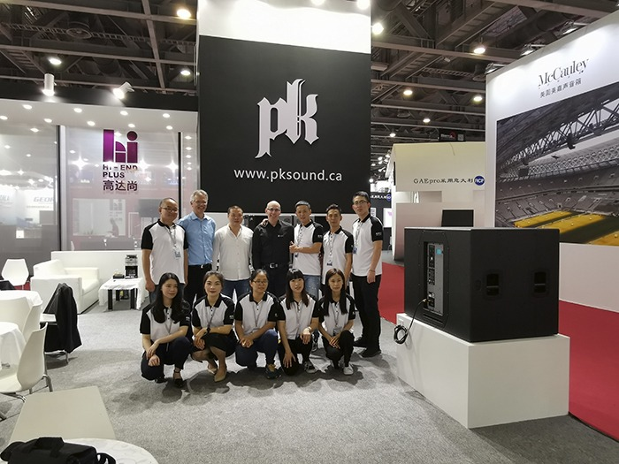 PK Sound Appoints Polar Audio as Exclusive Distributor in China